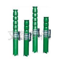 厂家直销上海文都牌150QJ10-100/14型不锈钢多级潜水深井泵