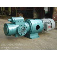 黄山艾肯HSNF940-42NZ浇铸平台液压系统泵站专用三螺杆泵