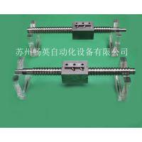 非标 定制螺母 外循环精密 C5级滚珠丝杆 G4010-3机床丝杆 研磨滚珠丝杆