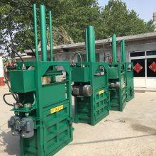 湖南编织袋厂家打包机 启航黑龙江废纸液压打包机 家用玉米皮液压打块机