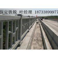 铁路护栏,铁路预制构件,工字/祥云/海鸥栏片 水泥基材质,保定铁锐低价销售