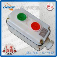 LA5821-2 防爆防腐控制按钮 起动/停止按钮 WF2 谷子防爆