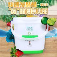 台州绿之素生物科技有限公司 代加工老品牌 酵素桶种类齐全