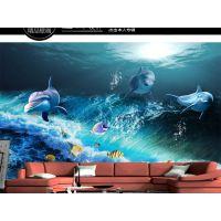 厂家供应大型墙纸壁画系列 3D海洋世界电视沙发背景墙 一件代发