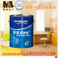 【内墙漆品牌】硅藻泥低碳环保内墙涂料生产厂家_内墙漆价格是多少?