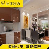 上海铭班出租房简装全包装修设计室内装潢毛坯房二手房翻新装修施工