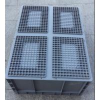 KEF-EF600厂家直销塑料周转箱物流配送周转箱选科尔福