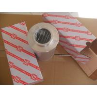 黎明液压滤芯FBX-25×20品质优良