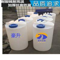 供应 黄白色加药桶100L200L300L500L1000L化工桶 计量桶