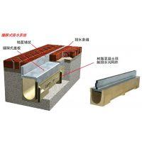 深圳中创华建厂家直销 市政工程 200*200成品树脂排水沟 缝隙式线性排水沟 配套不锈钢盖板