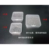 透明翻盖正方塑料盒 pp塑胶小盒子 气垫粉扑盒子 化妆品小工具便携空盒