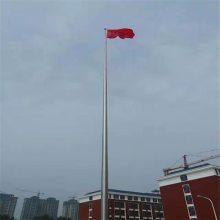 金裕 竖式颁奖旗杆12米电动升旗速度自适应国旗杆学校旗杆