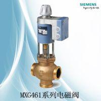 西门子电磁比例调节阀MXG461B25-8