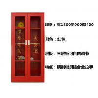 花都精品消防柜、微型消防柜、消防119定做定制13937975888