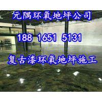 http://himg.china.cn/1/4_346_238982_400_320.jpg