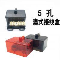 5孔澳式接线盒LN5/LA5澳式接线端子双铜排透明配电柜成套柜接线盒