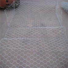 石笼网重量 石笼网作用 蜂巢格宾网