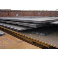 16CuCr耐候钢板16CuCr耐候钢16CuCr耐候板15806566991