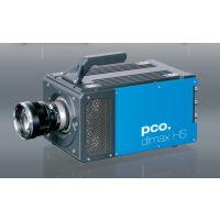pco.dimax HS 高速高倍相机 优惠出售