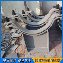 电厂汽水管道用DT-1-300导向管托,卡箍型导向管托,齐鑫放心厂家