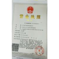 山东昊阳节能材料有限公司