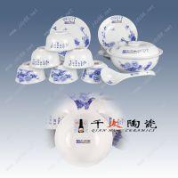 公司周年庆礼品定制 景德镇陶瓷餐具56头个性定做乔迁礼品餐具