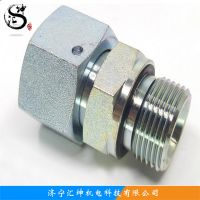 厂家专业生产液压过渡接头 液压过渡转换接头 不锈钢液压过渡接