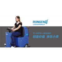 开车保洁,洗地机售后,容恩R-XBEN 驾驶式洗地机,镇江江阴免费上门试机