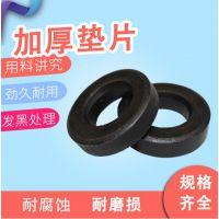 厂家供应 加厚国标重型垫片 碳钢加厚平垫片