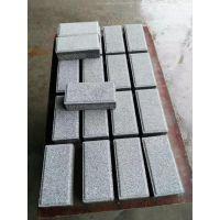 供应重庆芝麻白生态砖 芝麻灰透水砖