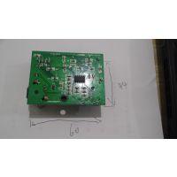 空气质量传感器 PM2.5传感器 空气净化器传感器 夏普神荣传感器替代料 粉尘传感器