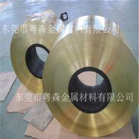 粤森供应C2680软料拉伸铜带 半硬铜带