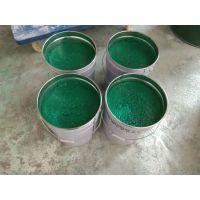 供应沣泽 高温乙烯基玻璃鳞片胶泥