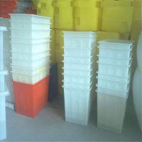 厂家直销塑料水箱K-45L印染方箱滚塑水箱牛筋桶敞口塑料桶周转箱