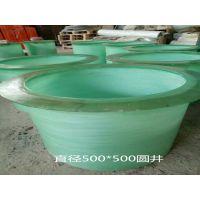 小区直径500*500强弱电线缆手孔井防渗漏是优点树脂纤维高分子复合手孔井代料代工