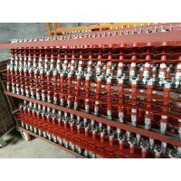 35kv复合支柱绝缘避雷器厂家供应低价