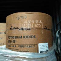 广州碘化钾 一手进口 原厂包装 智利SQM牌I 广州十一年老店值得信赖