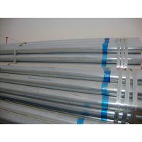 sc32镀锌管-国标友发镀锌钢管厂家直发-水电消防镀锌管