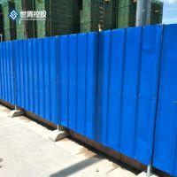 厂家直销广西彩钢板围挡 施工临时围挡 彩钢夹心板围挡