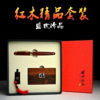 红木U盘 刻字木质名片盒笔套装 古典办公礼品三件套定制LOGO