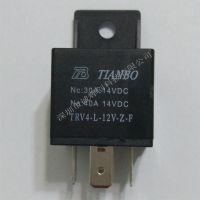 全新原装天波汽车继电器TRV4-L-12V-Z-F