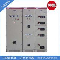低价销售MNS型低压抽出式开关柜 MNS产品实物图