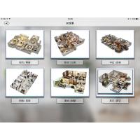 指道3D软件 窗帘3D全景效果图