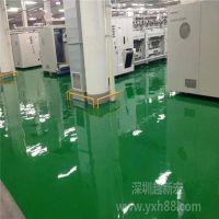 深圳越新宏专业地坪工程公司 环氧自流平地面 工业地坪工程包施工