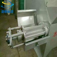 水力筛式固液分离机 全自动不锈钢固液分离机 养猪场粪便处理