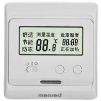 液晶温控器 德国曼瑞德E31温控器 电地热专用