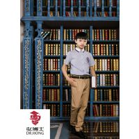 重庆弘博士校服生产厂家-重庆高中学生校服的制作过程