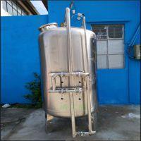 漯河市循环水石英砂水处理设备6立方不锈钢活性炭山泉水过滤器清又清直销