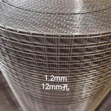 供应钢筋焊接网片 不锈钢网片 铁丝网片 工程建筑网片