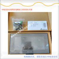 广西台达触摸屏人机界面 DOP-B07E515